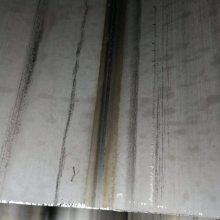 219*22 SS304不銹鋼無縫管六米左右現貨 溫州不銹鋼基地