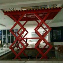 固定式剪叉升降机工厂存储货物升降平台电动液压升降货梯作业平台
