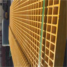 4s店洗车房格栅高分子塑料防潮垫 排水防滑网格拼接地板格栅优质