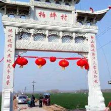 浙江村庄路口石材门牌楼设计图纸