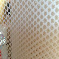 全新料白色养殖网 塑料养鸡网垫 白色育雏网