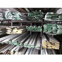 山东304L方钢 规格齐全 材质保证 欢迎采购