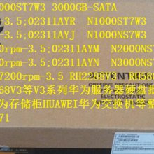 06210673 1920GB SATA 6Gb/s 5100ECO 2.5寸SSD华为服务器硬盘