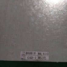 广汽传祺4S店深灰色冲孔板价钱 广汽传祺二级店深灰色镀锌铁板