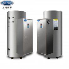 工厂销售容量455升功率36000瓦工业电热水器电热水炉