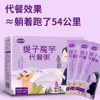 米昔代餐粉,养生五谷营养粉,婴幼儿米粉生产设备