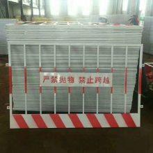 基坑护栏多钱一米 施工电梯安全门 施工楼层防护门