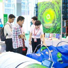 2020年第29届广州国际大健康产业博览会