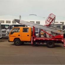 液压升降车12米云梯车折叠臂式路灯工程车