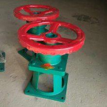 专业生产LQ螺杆式启闭机 台式启闭机 型号齐全可定制