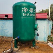 鹤壁 50吨 供水设备压力罐 物美价廉开封压力罐