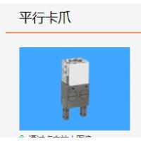 日本近藤制作所KONDO手动卡盘HA-3MS