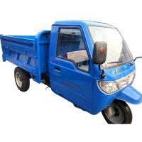 带高低速的工程yb亚博体育 设计合理的柴油三蹦子 车厢加护栏的yb亚博体育