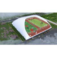 气膜篮球馆,专业体育场馆施工厂家,承接全国体育馆建设业务。
