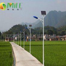 供应河北沧州太阳能LED路灯厂家