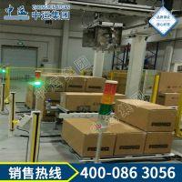zy-700码垛机器人,码垛机器人价格,码垛机器人供应