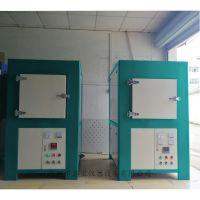 供应1700度高温箱式炉-1600度高温箱式炉-1700度烧结炉-鑫宝仪器设备
