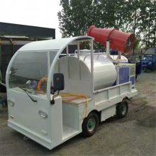 新能源电动四轮高压清洗车 马路护栏环卫冲洗车 小型电动洒水车