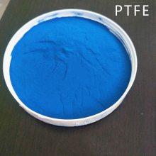 铁氟龙涂料 PTFE FR01 不沾 耐高温 耐腐蚀