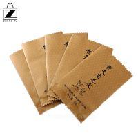 工厂直销生产纸包鸡复合袋纸塑食品袋礼品广告袋定做