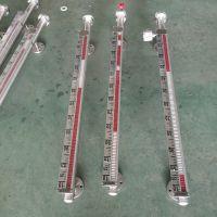 UHZ-58/W厂家内衬四氟磁性液位计侧装磁翻板液位计4-20MA远传