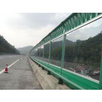 苏州金标高速公路隔声屏障厂家生产