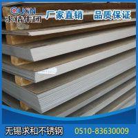 1cr18ni9ti不锈钢板-不锈钢定制-304不锈钢怎么卖