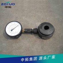 MCZ-300型锚杆(索)测力计 矿用锚杆测力计 矿用锚杆(索)测力计现货