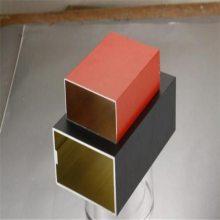 铝型材 铝方管 6061铝方通胚料 木纹铝合金方管 定制异形铝管