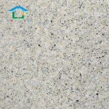 中山水包砂 水包砂 立镁家 涂料 厂家直供 中山水包砂涂料