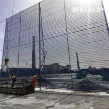 安平春帆网业专业防风抑尘网现货单峰塑后0.5板防尘网沙煤厂专用