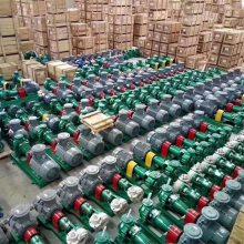 享满25FSB-18L厂家供应化工泵厂商化工泵型号选型化工泵分类及工作原理