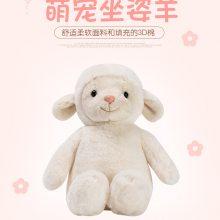 创意卡通小羊公仔毛绒玩具 新款儿童玩具生日礼物批发定制