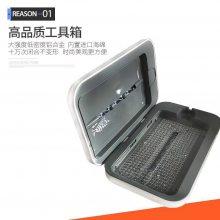 四平广州外贸多功能手机镀膜机小本创业地摊项目