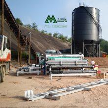 洗煤污泥压滤机环保设备 生活污泥压榨机型号