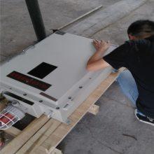 工业区污染源VOCS在线监测系统产品