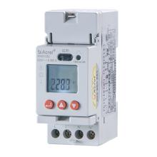 安科瑞交流充电桩配电监控单相电能计量仪表DDSD1352-C/计量充电桩用电量
