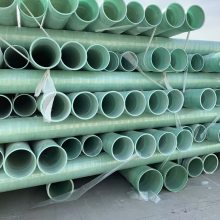 衡龙现货供应耐磨玻璃钢管道 耐腐蚀玻璃钢夹砂管方便安装