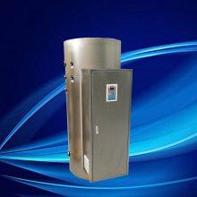 容积式热水炉NP600-24容量600升加热功率24kw