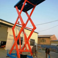 丰都县航天供应固定剪叉式升降平台 遥控升降货梯 库房电动升降台 特殊液压升降设备
