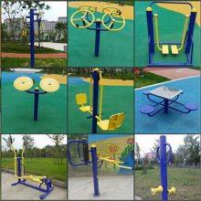 淮安直销小区广场健身器材 公园公共健身运动器械 小区健身设施 健身广场器材