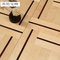 英伦宝峰 桦木实木拼花地板 防滑锁扣多层实木复合地板 工厂直销
