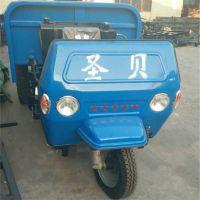 矿山电瓶启动柴油车 工地专用三轮车 农用翻斗自卸砂石料运输车厂家