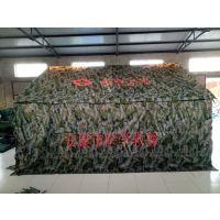 厂家直销施工工地工程民用养蜂救灾防雨防寒保暖三层棉帐篷
