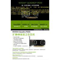 Matrox G550 MGI G55-MDDE32F F7229-00 PCI-E 分屏显卡