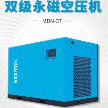 促销螺杆空压机 37KW永磁变频空压机现货直销
