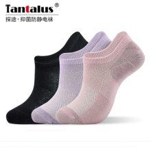 Tantalus防静电抑菌防臭隐形女船袜6双装品牌直销四季款女袜低帮隐形袜女士船袜