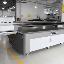 茶叶罐平板印刷机-春羽秋丰(在线咨询)-广州平板印刷机