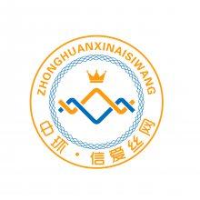 安平县信爱丝网制品有限公司