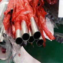 供应304不锈钢管 外径50.8毫米壁厚1.8实厚圆管批发